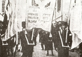 Workers_March_in_Salonica_1908_-_1909