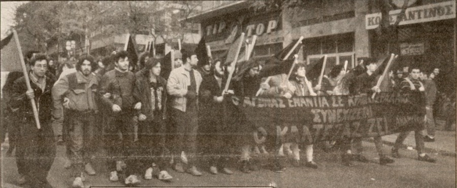 poreiariuw2a17-11-1986