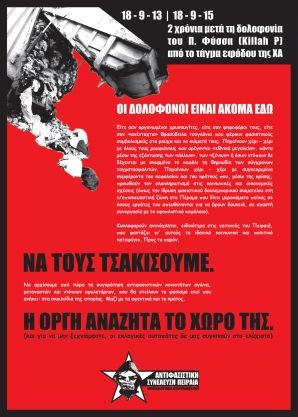 org21