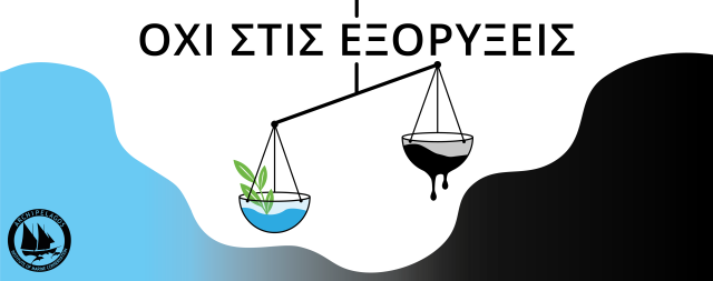 hydrocarbon-socio-economic-impacts-header-greek-with-logo_Tekengebied-1-kopie-7