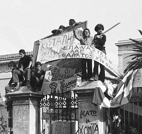 750705_ΠΟΛΥΤΕΧΝΕΙΟ_1973