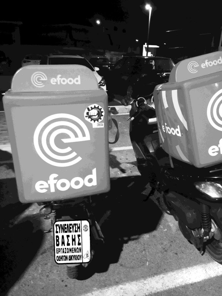 efoodmotor2-copy-768x1025
